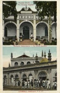 PC CPA MOZAMBIQUE, LOURENCO MARQUES, CHINESE PAGODA, Vintage Postcard (b26752)
