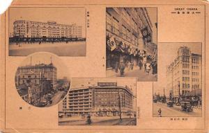 Japan Old Vintage Antique Post Card Great Osaka Unused
