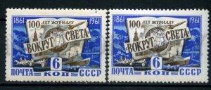 505737 USSR 1961 year Anniversary Around the World magazine