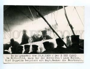 250817 GERMANY Graf Zeppelin 50 year Signalpost 1959 year RPPC