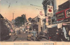 Yokohama Japan Motomachi-dori Street Scene Antique Postcard J79650