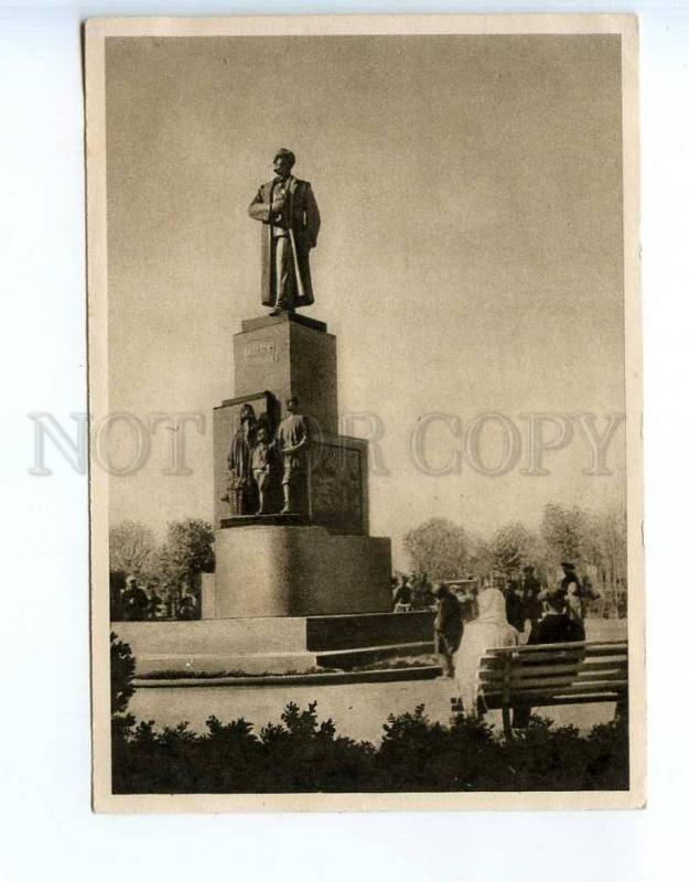226284 Tajikistan Dushanbe Stalinabad monument Kuibyshev 1947