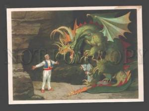 094237 Funny DRAGON & BOGATYR old Russian colorful PC