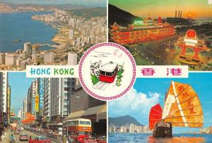 Hong Kong China Harbor View Street Scene Vintage Postcard J46971