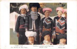 Thai Oo Muso People Royal State Railways Siam Thailand 1910c postcard