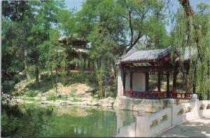Xiao Bi Hall Beijing China Diaoyutai State Guesthouse Unused Postcard F6