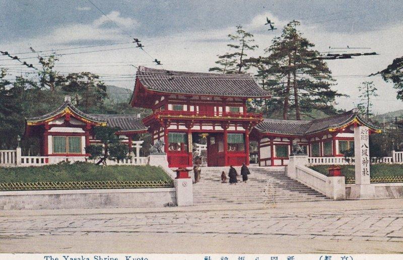 KYOTO , Japan , 00-10s ; The Yasaka Shrine