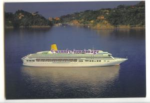LN1700 - P&O Liner - Aurora - postcard issued by P&O