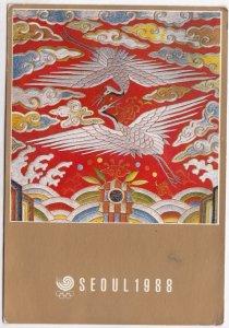SEOUL 1988, Korea, used Postcard