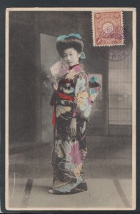 Japan Postcard - Japanese Lady    T9853