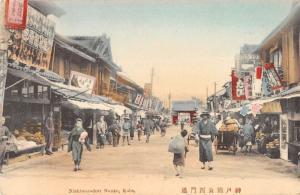 Kobe Japan Nishimon Dori Nanko Street View Antique Postcard K107332