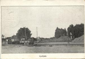 ukraine russia, LJUBJAS, Railway Station, Train (1917) Feldpost Postcard