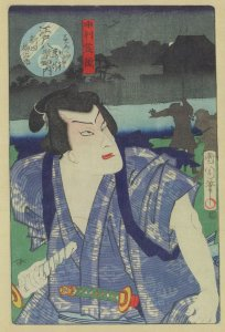 Toyohara Kunichika Kanei Temple Evenings Bells Japan Painting Postcard