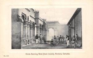 India Hindu Burning Ghat (From Inside) Nimtola Calcutta