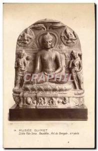 Old Postcard Musee Guimet Stele Pala Buddha Sena of Bengal Art