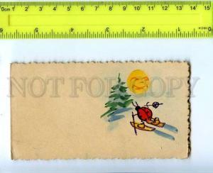 222194 RUSSIA ladybug on skis MOON Vintage hand paint card