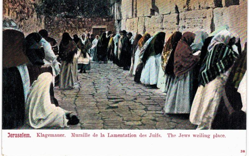 Jerusalem Jew Wailing Place Wall  1901 Unused