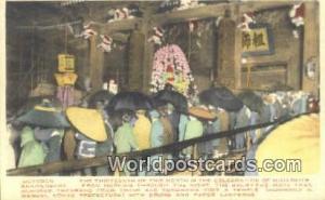 Japan Nichiren's, October Anniversaray Tokyo Nichiren's, October Anniversaray...