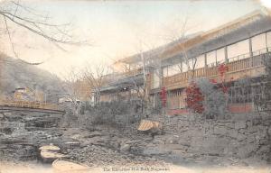 Japan The Karuruse Hot Bath Nagasaki 1907 1921