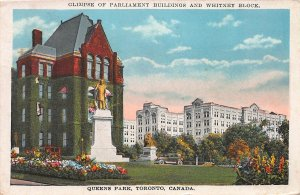 Parliament Bldgs. & Whitney Block, Toronto, Canada, Early Postcard, Used in 1930