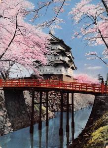 Japan Postcard Hirosaki Castle in Spring