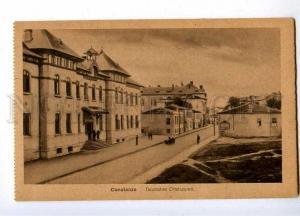 191715 ROMANIA Constanta CONSTANZA hospital Vintage postcard