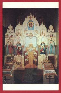 ST. INNOCENT'S CHAPEL RUSSIAN ORTHODOX CATHEDRAL N.Y. SEE SCAN