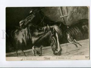 264517 HORSES & PIGEON in Stable by SVERCHKOV old RICHARD Rus