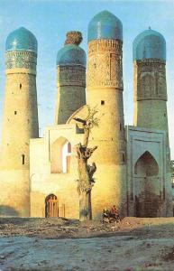 BT15720 Madrasah Char Minar Bokhara          Uzbekistan