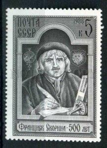 508461 USSR 1988 year Belarusian enlightener Francis Skorin