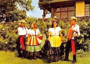 Baile tipico costarricense, Dance Costa Rica 1976