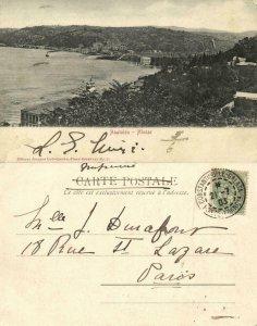 turkey, CONSTANTINOPLE, Anatolou-Hissar, Panorama (1903) Ludwigsohn Postcard