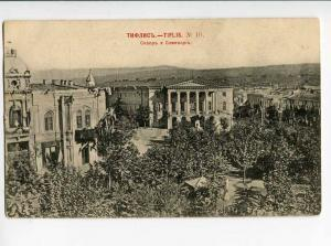 270332 GEORGIA TIFLIS Seminary Vintage Sherer postcard