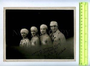 230375 PARIS russian Circus Rosetti family autograph 1929 year