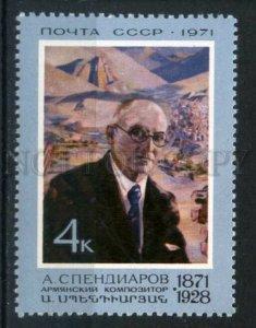 507309 USSR 1971 year Armenian composer Spendiar stamp