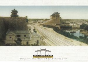 Chaoyangmen Gate Tower Embrasure Peking Chinese Postcard