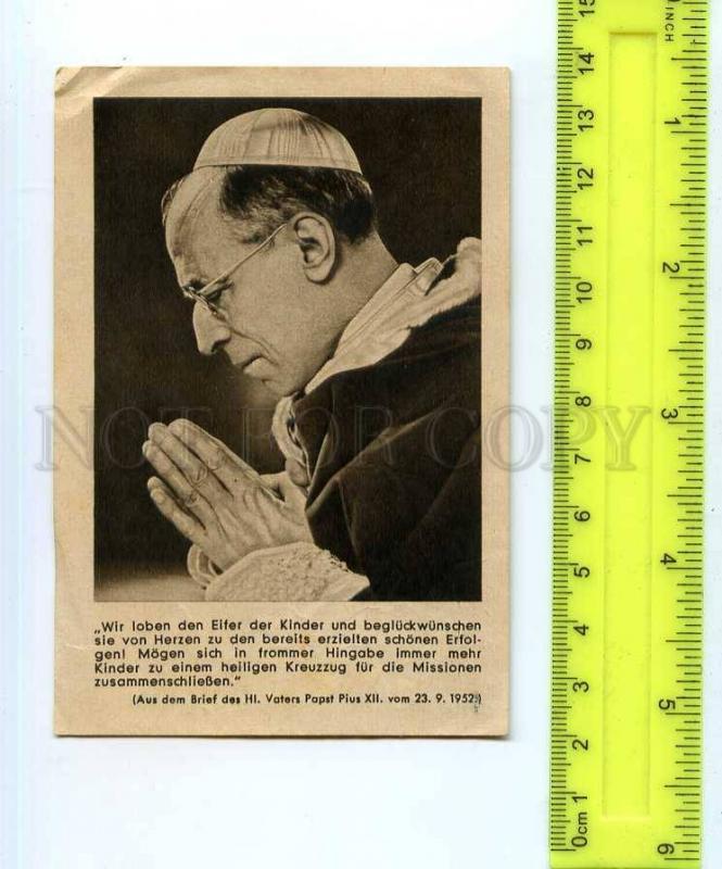 254159 GERMANY Religious pray Pope Pius XII tobacco card
