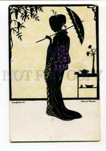 3109395 Japan GEISHA Umbrella ART NOUVEAU Silhouette Vintage PC