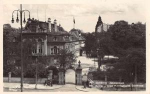 Sofia Bulgaria Royal Castle Real Photo Antique Postcard J59146
