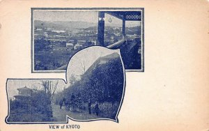 View of Kyoto, Japan, Early Postcard, Unused