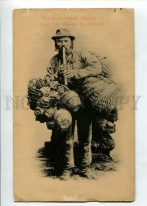 3140932 Western RUSSIA Types SELLER Piper w/ Baskets Vintage PC