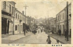 china, TSINGTAO TSINGTAU QINGDAO, Weihsien Road (1910s) Postcard