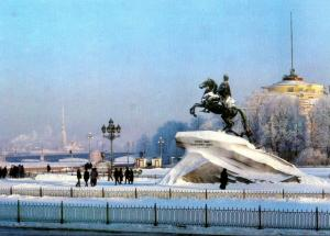Russia Leningrad Decembrists' Square