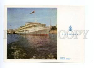 133462 USSR RUSSIA River fleet KOZMA MININ Motorship old pc