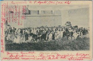80347  -  TUNISIA  - VINTAGE POSTCARD   -   ETHNIC:  Arab Wedding 1904