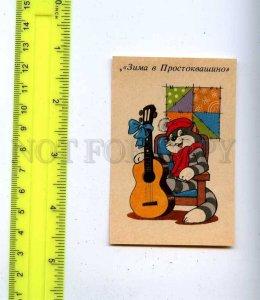 188943 RUSSIA PROSTOKVASHINO cat guitar Old CALENDAR 1992 year