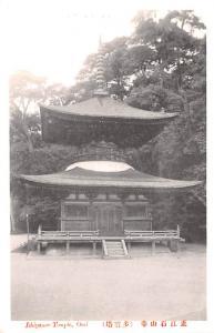 Omi Japan Postcard Ishiyama Temple Omi