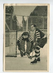 428091 SPORT Olympiade 1932 ICE Hockey Sammelwerk Tobacco Card w/ ADVERTISING