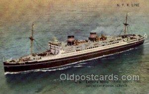 MS Tatsuta Maru NYK, Nippon Yusen Kaisha, Ship Oceanliners Unused writing on ...