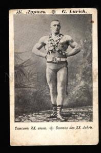 050585 WRESTLING Lurich champion Vintage photo PC